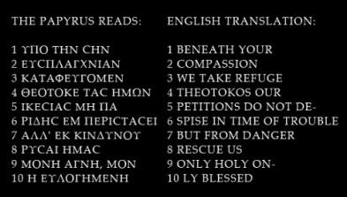 sub-tuum-papyrus